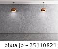 コンクリート コンクリ 具体のイラスト 25110821