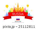 Russia Travel Landmarks. 25112811