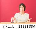 食事イメージ(女性) 25113666