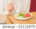 女性 食事 フォークの写真 25113679
