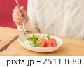 女性 食事 フォークの写真 25113680