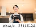 shopping complex     撮影協力:TENOHA DAIKANYAMA 25116128