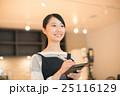 shopping complex     撮影協力:TENOHA DAIKANYAMA 25116129