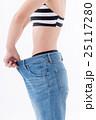 若い女性、ダイエット成功 25117280