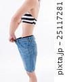 若い女性、ダイエット成功 25117281