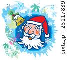 クリスマス サンタクロース サンタのイラスト 25117839
