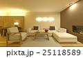 リビングルーム 25118589