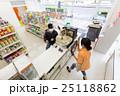 コンビニ コンビニエンスストア コンビニ店員の写真 25118862