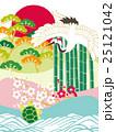 鶴と亀 25121042