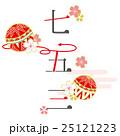 七五三 ロゴ 25121223