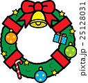 クリスマスリース クリスマス 年中行事のイラスト 25128031