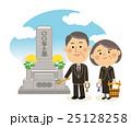 人物イラスト 冠婚葬祭 墓参り 25128258