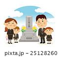 人物イラスト 冠婚葬祭 墓参り 25128260