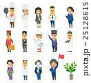 働く人々【フラット人間・シリーズ】 25128615