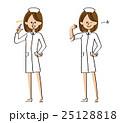 看護師 ナース 女性のイラスト 25128818