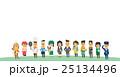 働く人々【フラット人間・シリーズ】 25134496