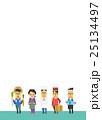 働く人々【フラット人間・シリーズ】 25134497