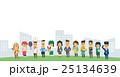 働く人々 人物 ベクターのイラスト 25134639
