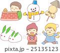 冬素材セット 25135123