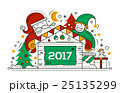 Merry Christmas and Happy New Year - line design 25135299