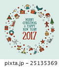 Merry Christmas and Happy New Year flat design 25135369