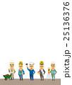 ベクター 白バック 職業のイラスト 25136376