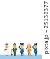 働く人々【フラット人間・シリーズ】 25136377