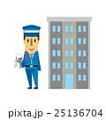 働く人々【フラット人間・シリーズ】 25136704