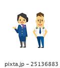 パイロット キャビンアテンダント 白バックのイラスト 25136883