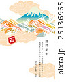 酉 年賀状 新年のイラスト 25136965