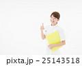 看護師 25143518