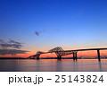 東京ゲートブリッジの夕景 25143824