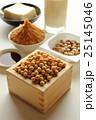 大豆製品 25145046