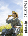 男性 休憩 水分補給の写真 25154791