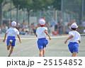 小学校の運動会風景 徒競走 25154852