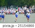 小学校の運動会風景 徒競走 25154860
