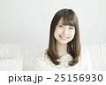 女性 20代 笑顔の写真 25156930