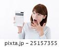 女性 計算機 若いの写真 25157355