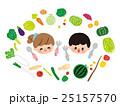 子供 食べ物 女の子のイラスト 25157570