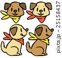 バンダナを巻いた犬のイラスト 25158437