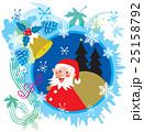 サンタクロース クリスマス イベントのイラスト 25158792