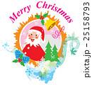 サンタクロース クリスマス イベントのイラスト 25158793