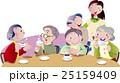 お茶会 カフェ ベクターのイラスト 25159409