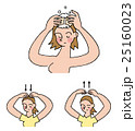 薄毛 ケア 頭皮のイラスト 25160023