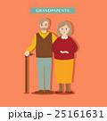 おばあさん おばあちゃん お婆さんのイラスト 25161631