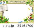 酉年用かわいい年賀状フレームテンプレート 25161700