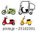 原付バイク 25162301