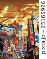夕暮れの大阪新世界 25165926