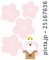 年賀状 はがきテンプレート 和風 鏡餅 ニワトリ 25167636