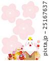 年賀状 はがきテンプレート 和風 鏡餅 ニワトリ 25167637
